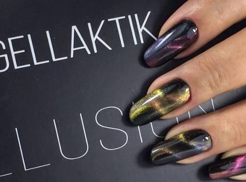 Gellaktik Illusion